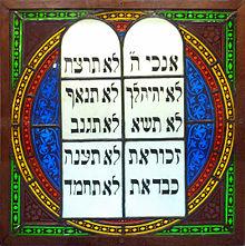 220px-vitrail_de_synagogue-musee_alsacien_de_strasbourg